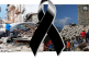 PD Montescaglioso:Lutto Nazionale,solidarietà evento sismico del 24.08.2016