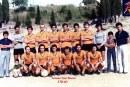 Torneo San Rocco – FIBAD