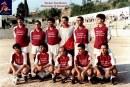 Torneo San Rocco – Ristorante Il Donatello