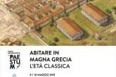 ABITARE IN MAGNA GRECIA L'ETÀ CLASSICA