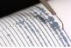 Terremoto: scossa avvertita a Matera e provincia